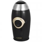 Кофемолка LUMME LU-2602 черный жемчуг